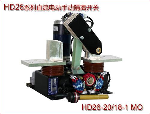 HD26-40-18-1-MO-a
