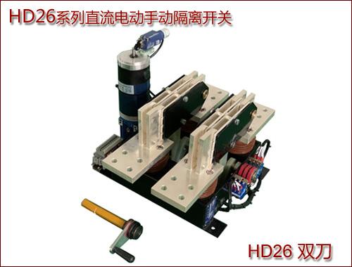 HD26-double-a