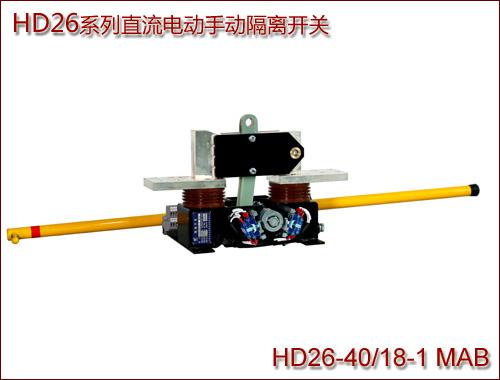 HD26-40-18-1-MAB-a